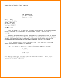 8 How To Respond To A Rejection Email Barber Resume