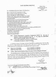 Recommendation Letter Template For Job Sample Job Letter Re