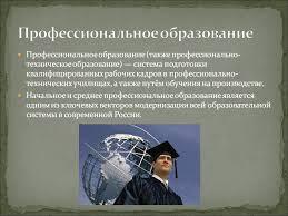 Купить диплом нижний ubk s  купить диплом нижний ubk 100 20s район О школе Лицей проводит обучение детей в 8 9 10 и 11 классах по программам художественно эстетического цикла