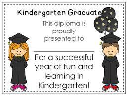 Preschool Graduation Certificate Editable Preschool Graduation Certificate Editable Teaching Resources