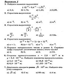 Гдз по географиии за класс дронова тетрадь neyraconc  Гдз по географиии за 6 класс дронова тетрадь