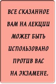 Заказать отчет по практике в Волгограде Заказ отчета по практике