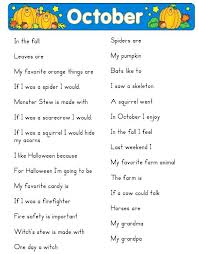 6th Grade Essay Prompts Writing Prompt For First Graders First Grade Writing Prompts