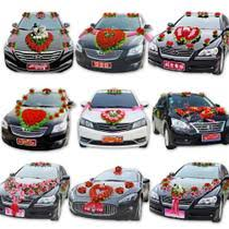 Wedding Car Decorations Accessories Wedding car decoration from the best taobao agent yoycart 74