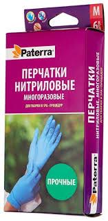 <b>Перчатки Paterra</b> бытовые, 402-410 — купить по выгодной цене ...