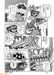 27年続くマンガスーパーマリオくんの作者沢田ユキオ氏に