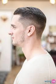 ราน Three Brothers Barber Shop ทรบราเธอรสบารเบอรชอป