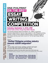 one philprint on the spot essay writing competition voice of the one philprint on the spot essay writing competition