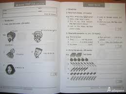 из для Английский в фокусе класс Контрольные задания  Иллюстрация 5 из 16 для Английский в фокусе 3 класс Контрольные задания ФГОС Быкова Дули Эванс