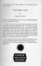the bell jar by sylvia plath comments by anthony burgess  burgess comment
