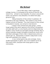 simple essay for kids co simple essay for kids