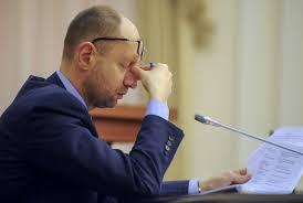Фрагменты из учебников и целые статьи Яценюка обвинили в плагиате  Арсений Яценюк reuters