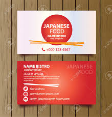 Business Card Template For Restaurant Business Vector Royalty Free
