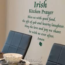 irish kitchen prayer vinyl wall