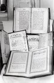 Из истории образования архива Государственный архив Республики  Важным фактором повлиявшим на сохранение архивов стали мероприятия Особой межведомственной комиссии по устройству архивов созданной в 1873 г при