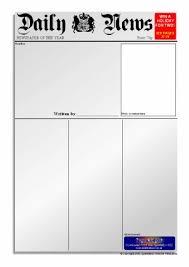 Basic Newspaper Template Newspaper Writing Frames And Printable Page Borders Ks1 Ks2