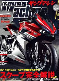 2018 honda motorcycles. perfect motorcycles new 2017 u0026 2018 motorcycles  news leaked info rumors spy photos   update 2 hondapro kevin pinterest honda honda motorcycles cbr and cbr inside honda