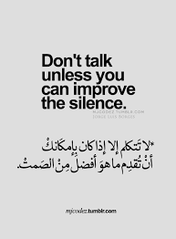 Life Quotes In Arabic With English Translation Impressive Inspirational Quotes In Arabic With English Translation Google
