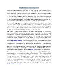 harvard business school essay wwwgxartorg