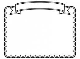白黒のリボンの見出し付きのフレーム飾り枠イラスト04 無料イラスト