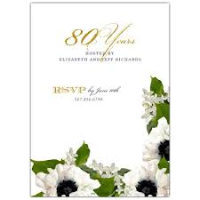 Party Borders For Invitations Floral Garden Border 80th Birthday Party Invites