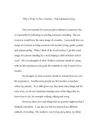 essay format examples college application essay topics cover letter example of a good college admission essay examples