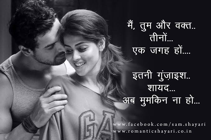 very sad shayri in two lines