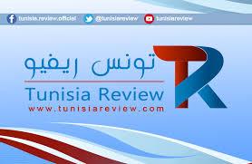 ؟؟؟ ويني تونس الكباس Tunisia ريفيو Review -