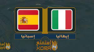 معلق مباراة إيطاليا وإسبانيا الأربعاء 6 أكتوبر 2021 في دوري الأمم الأوروبية  - إستمتع كورة