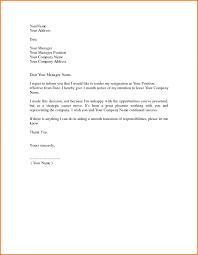 David Wu S Handwritten Resignation Letter Blueoregon Writing Pics