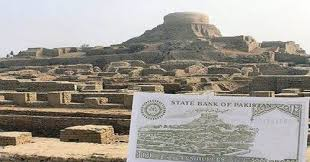 mohenjo daro history in english