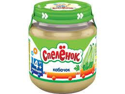 <b>Пюре Спелёнок Кабачок 125 г</b> - купить в детском интернет ...