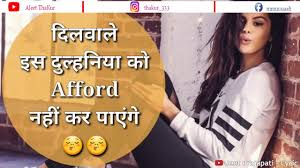 New Girls Attitude Status Girls Special Attitude Quotes Only For Girls Whatsapp Status