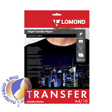 <b>Термотрансферная бумага LOMOND</b> для темных тканей, <b>A4</b>, 140 ...