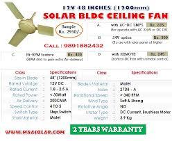 breshless motor solar fan solar bldc ceiling fan pedestal fan wall fan bldc table fan specification ac dc regulator 9891882432