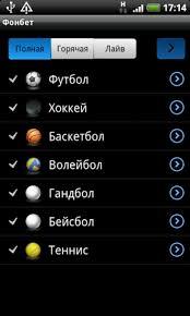 Fonbet com мобильная версия скачать