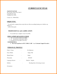 Simple Resume Format Free Downloadn Ms Word For Jobnterview Freshers