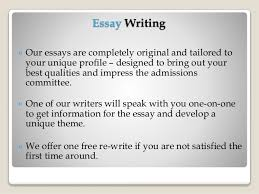 study star inc the world s best application essay writing service essay