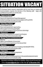 report writers job peshawar research organization job project  report writers job peshawar research organization job project coordinator editor 22