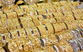 الآن أعرف سعر الذهب اليوم في السعودية 26/5/2020 الثلاثاء |أسعار الذهب اليوم  بالسعودية - إقرأ نيوز