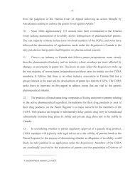 essay sample english effective communication