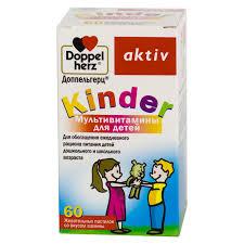 <b>Доппельгерц Киндер мультивитамины</b> для детей малина ...