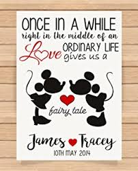 personalised presents gifts for him her husbnd wife couples friend boyfriend him her wedding anniversary valentines