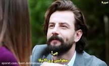 نتیجه تصویری برای دانلود فیلم ترکی سوگند تمامی قسمت ها