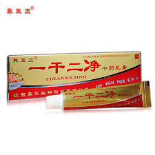COOL Safety Chinese Natural Mint Psoriasis Eczema Ointment Cream ...