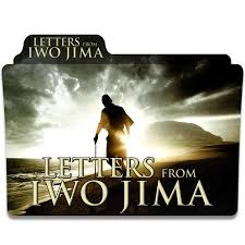 letters from iwo jima 2006 folder icon by zsotti60 d8j2sqn