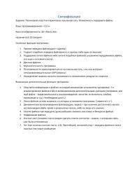 Итоговая контрольная работа тест по информатике класс  7 класс Спецификация