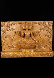 sold wooden brahma wall hanging 24