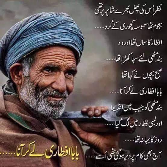 mohabbat shayari mohabbat moajzza karde