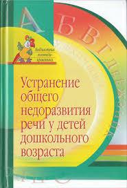 Допущено Министерством образования рф Идея разработка издания  Допущено Министерством образования рф Идея разработка издания принадлежит издательству Айрис Дидактика